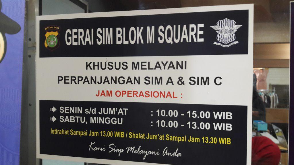 Jam Pelayanan SIM Blok M Square