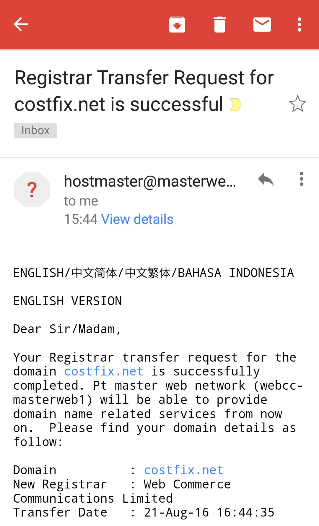 sukses transfer domain